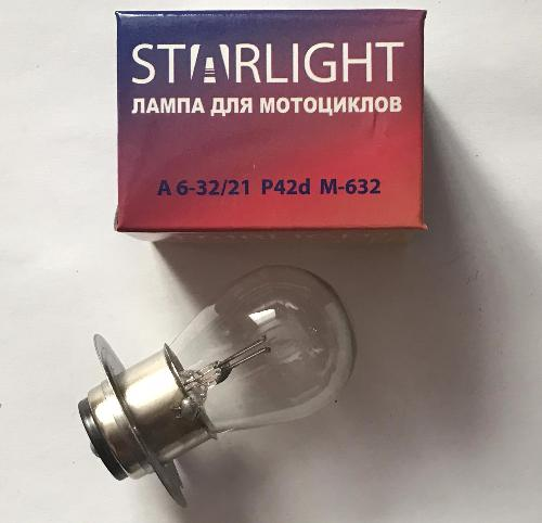 А/лампа А 6V-32/21W P42d,iron base STARLIGHT