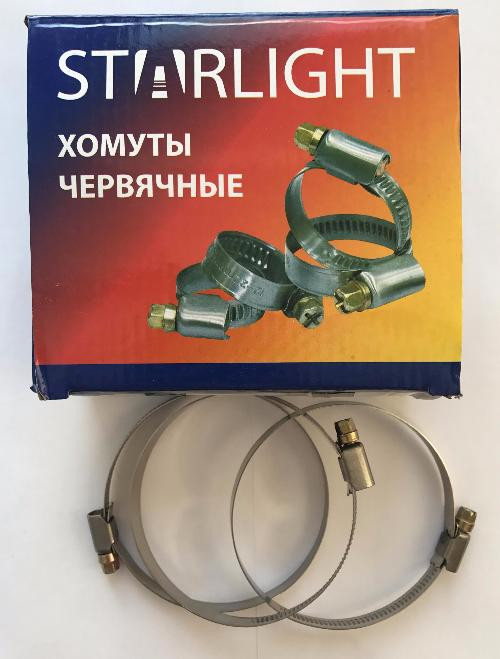 Хомут 100-120 (12mm 0.7mm) STARLIGHT