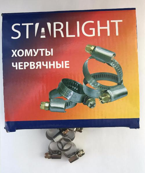 Хомут 12-22 (9mm 0.6mm) STARLIGHT